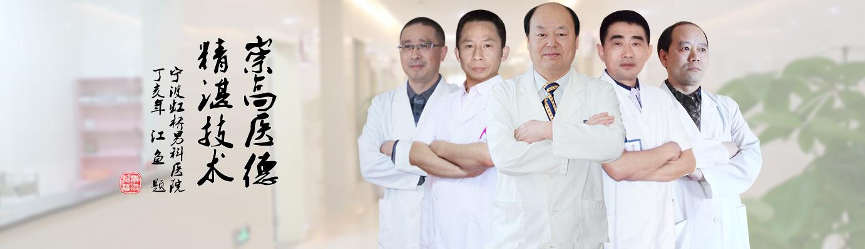 康豪专家团队