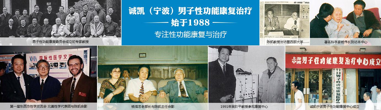 马鞍山康豪男科医院,品牌历史